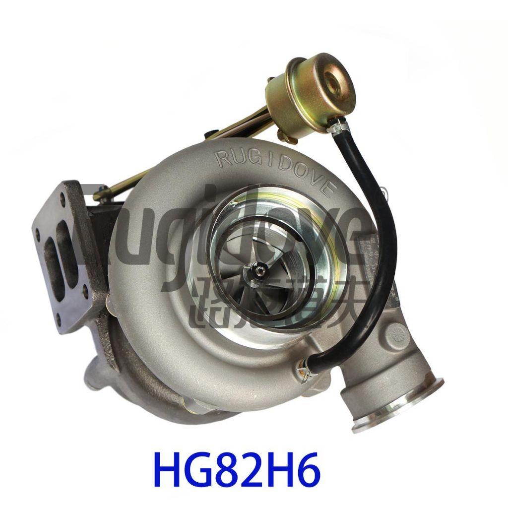 High Pressure Turbocharger HG82H6 4051323
