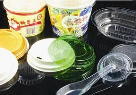 FSC-350 plastic cup lid thermoforming machine