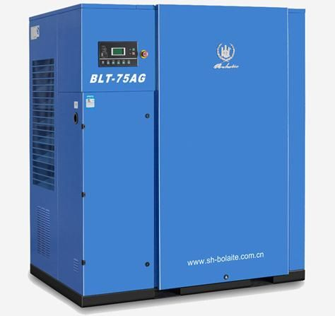Bolaite oil-injected screw air compressor
