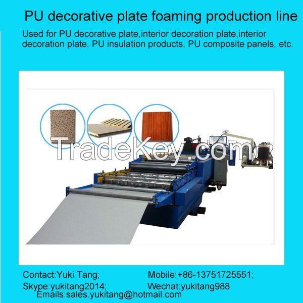 PU Decorative Foam Plate Making Machine
