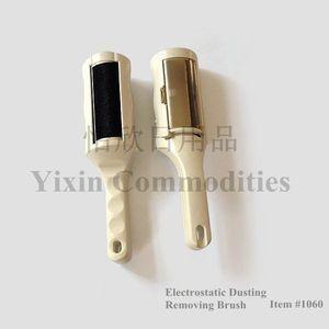 Electrostatic Dust Removing Brush #1060