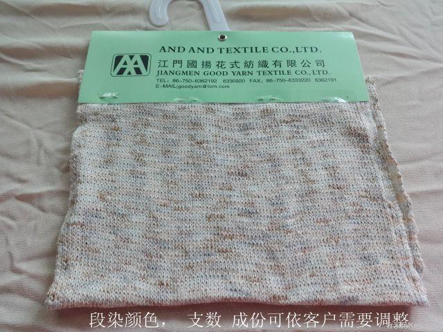 fancy  brush  yarn
