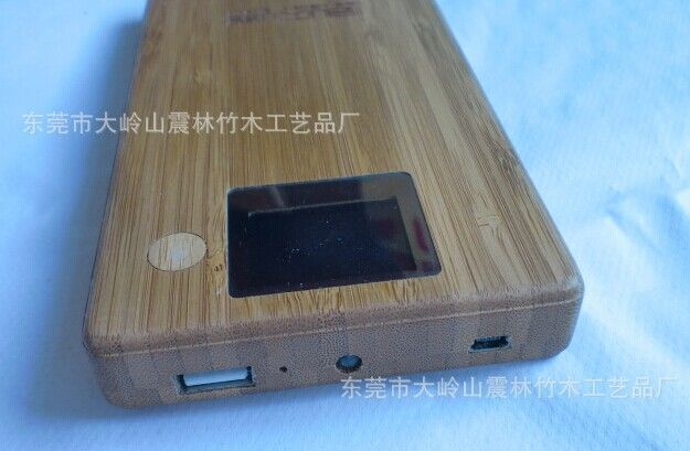 portable power charger with natural bamboo and wood case/ cover