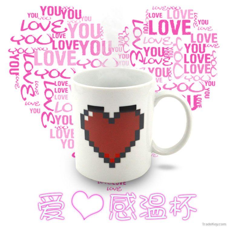 Creative heart shape color change cup