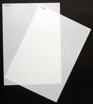 Print-and-dye base papers