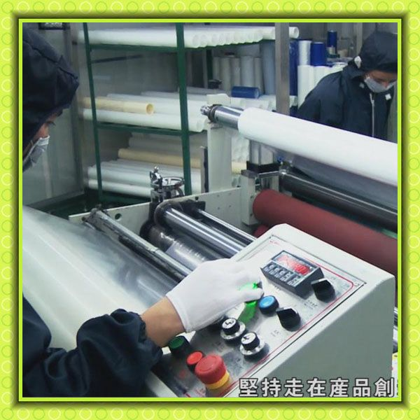 High Definition, High Transmittance and Anti Blue Light Screen Protector Film Roll