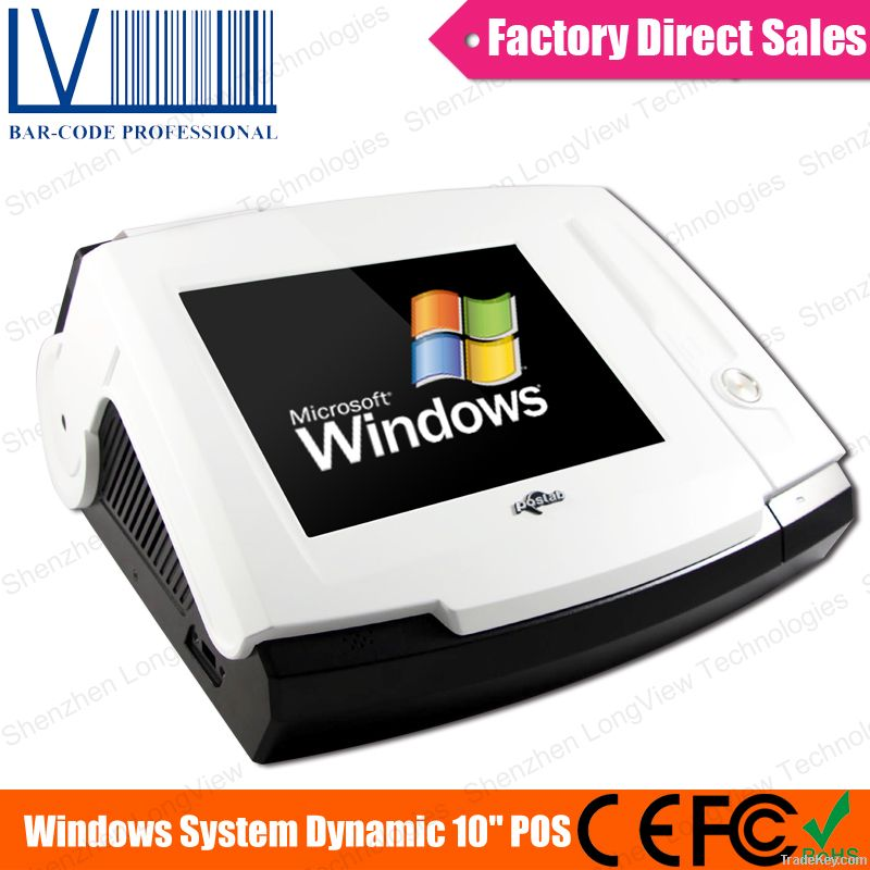 DynamicPos inclined horizontal touch screen POS tablet
