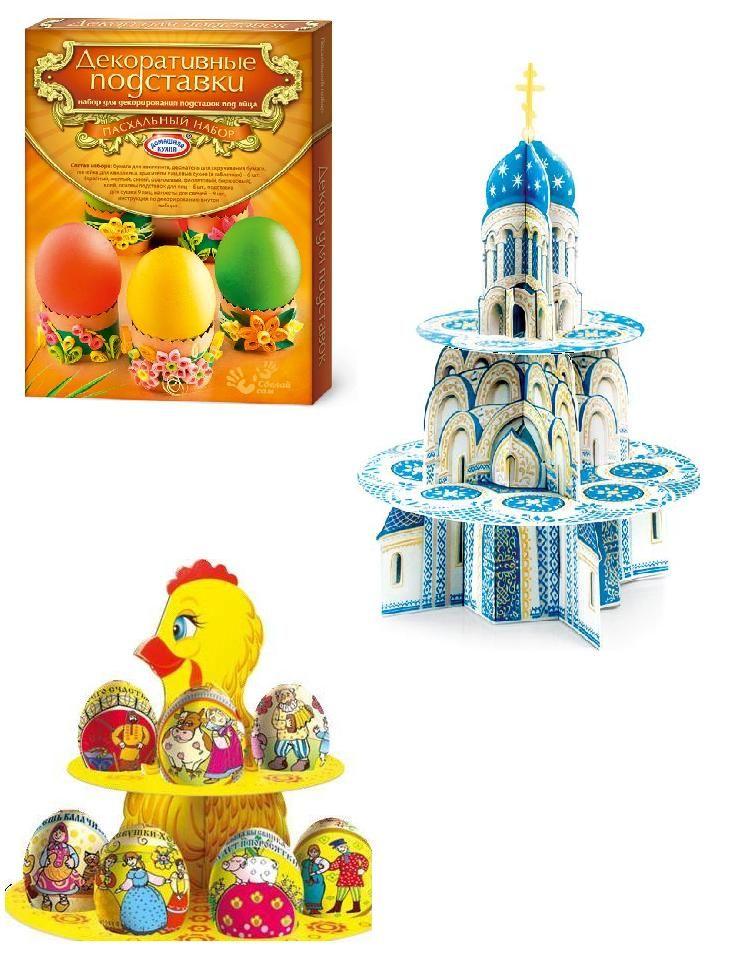 Decorative Egg Holders