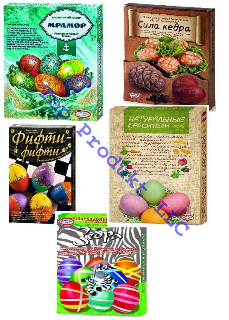 Easter Egg Craft Kit