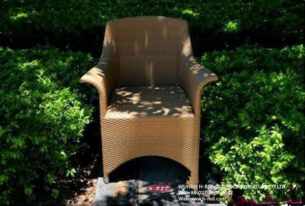 rattan /wicker chair