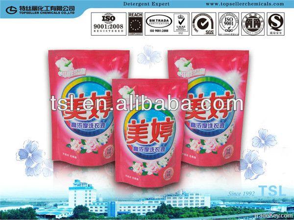 best laundry detergent liquid
