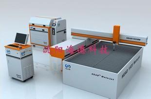 CNC waterjet cutting machine
