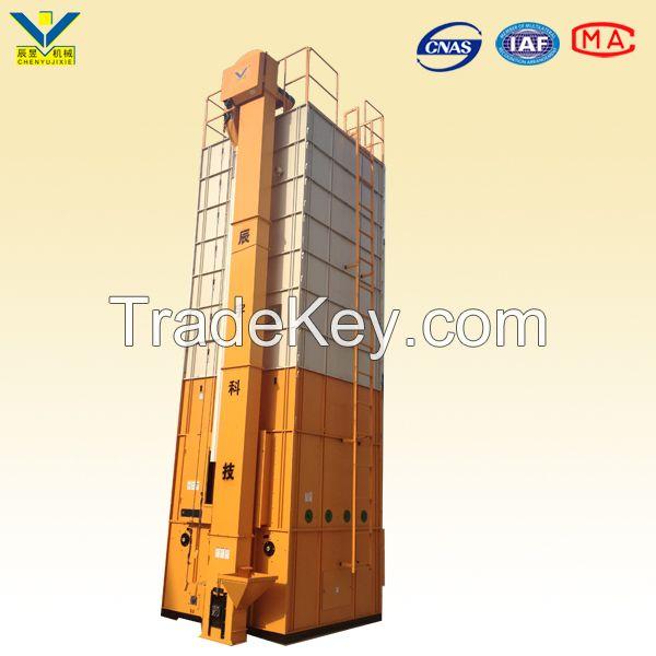 High Efficiency Grain Dryer Machine