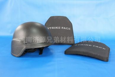 ceramic body armor
