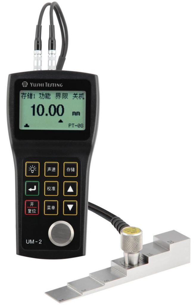 UM Series Ultrasonic Thickness Gauge