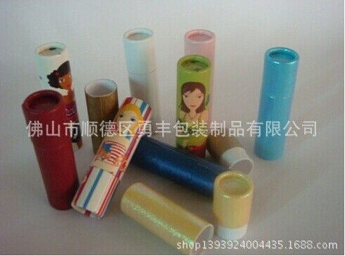 Customized lipstick tube