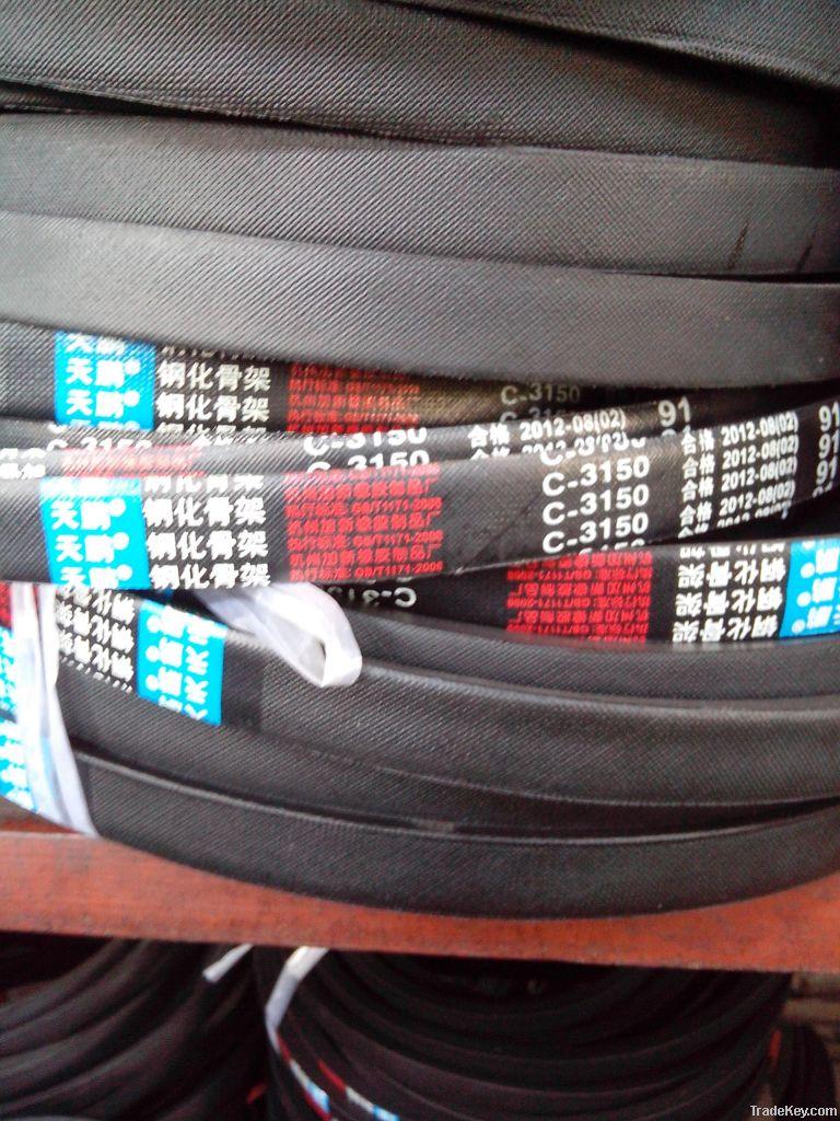 all kinds of v belt