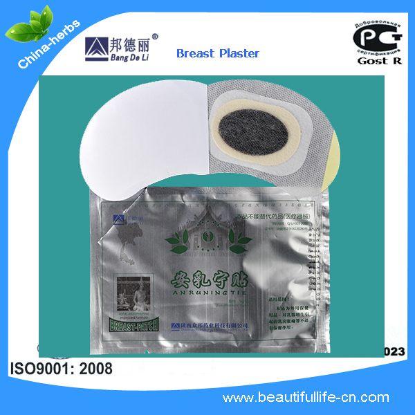 Bang De Li SOSO Slimming Plaster to weight loss plaster