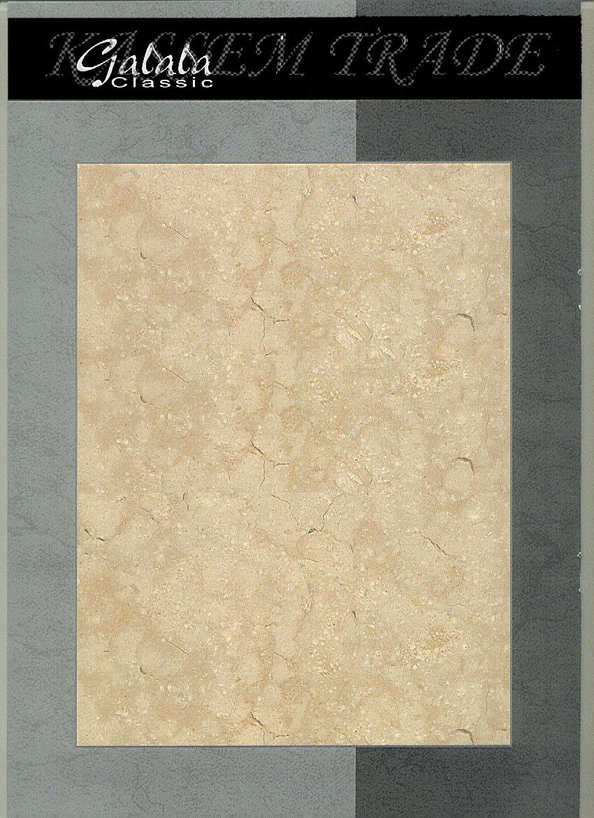 Galala Slaps Tiles Blocks