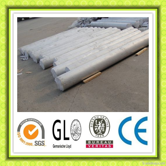 aluminum bar/rod