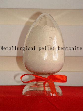 Metallurgical pellet bentonite