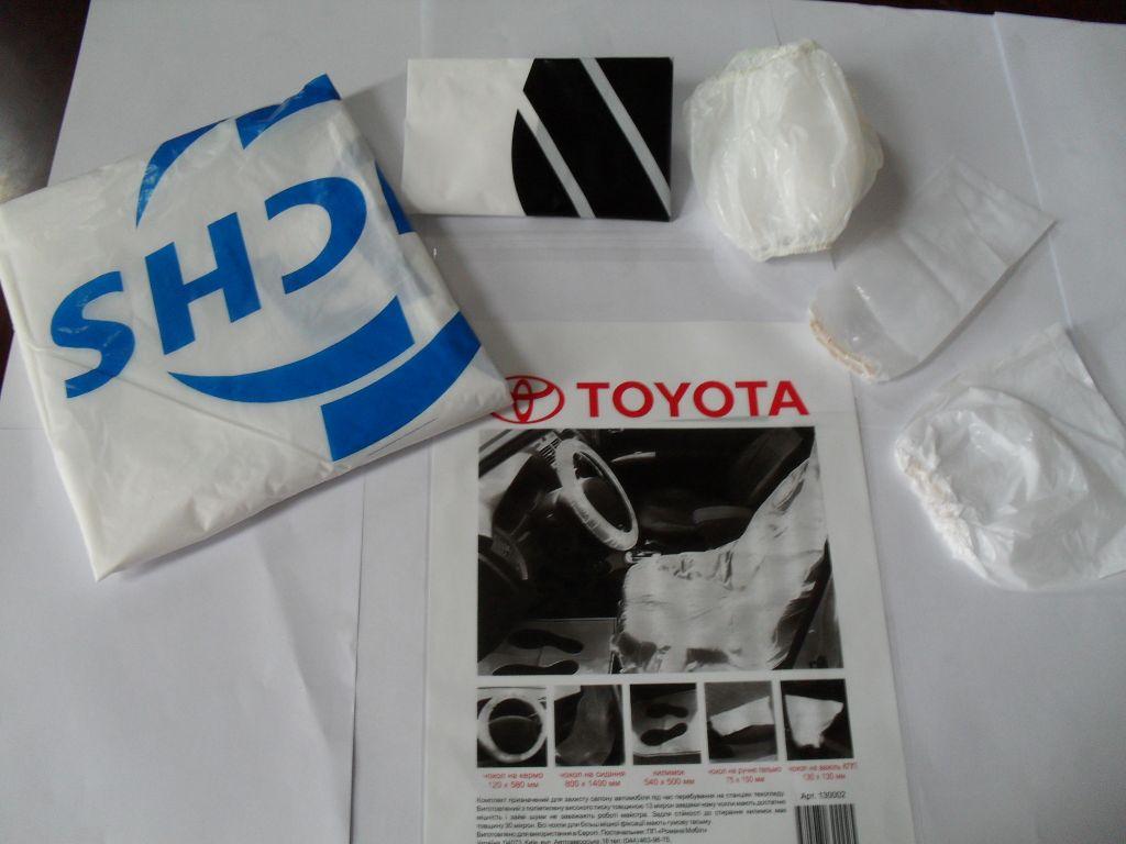 disposable plastic pe car protection kits