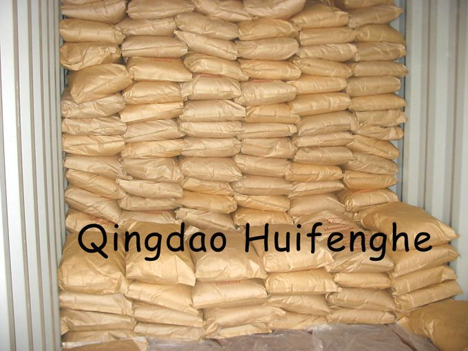 monosodium glutamate  seasoning  super seasoning spices  foos enhance