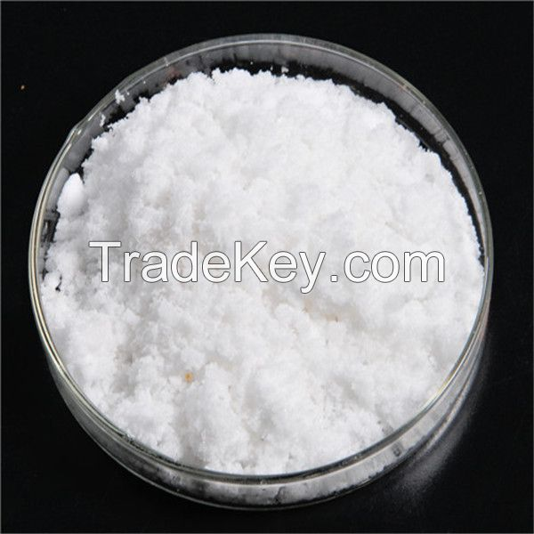feed grade betaine, betain hydrochloride, betaine Hcl
