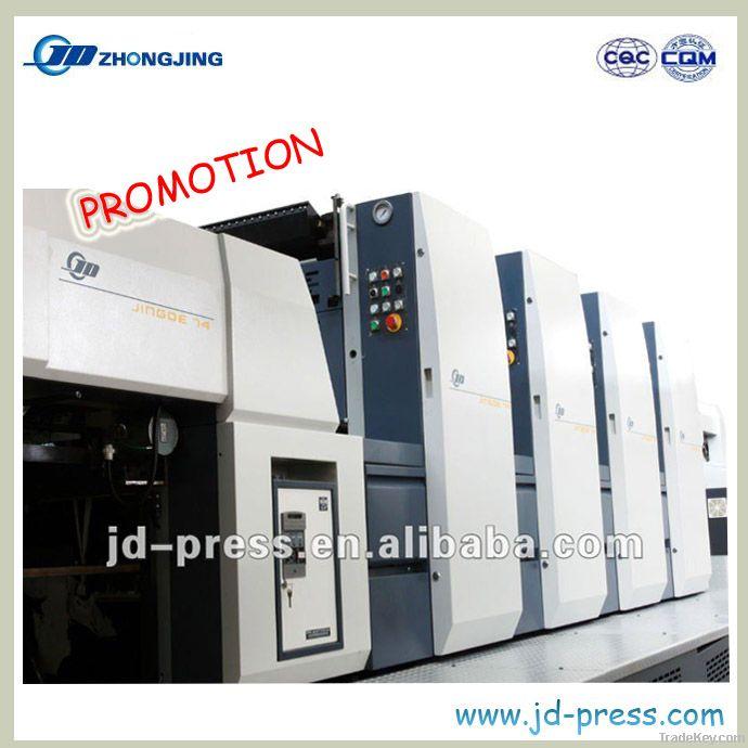 colour label printer printing machine