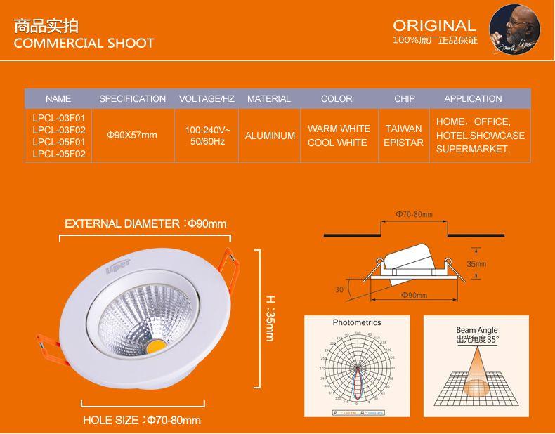 energy star factory high efficiency 3w 12w 15w 11w led lgihting cob