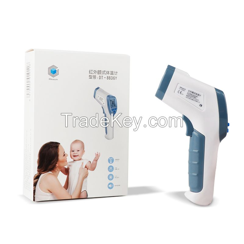 High Quality LED Display Digital Body Infrared Thermometer Gun
