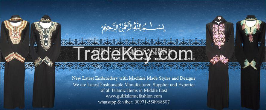 2014 New Arrival Fancy High Quality Wholesale Islamic Clothing Abayas, Kaftan Khimar, Niqab, Overhead Dress, Hijab