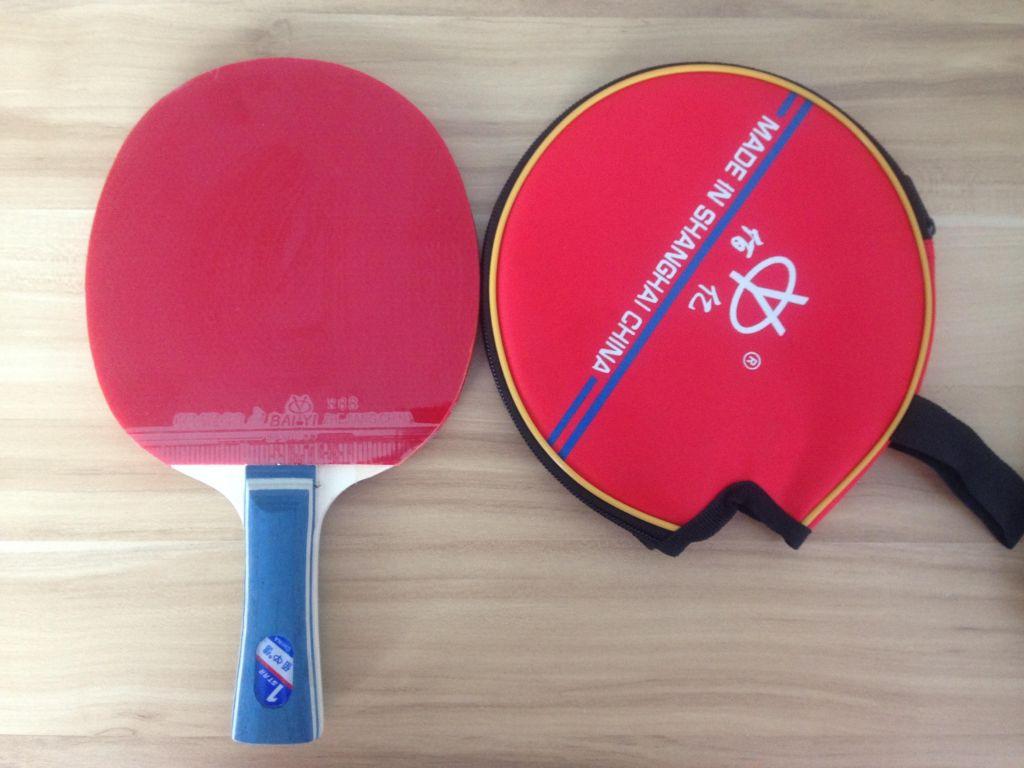 bai yi table tennis rackets