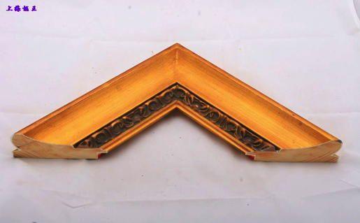 Wooden Carving Frame, Model: 8951G