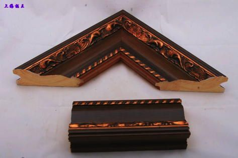 Wooden Frame, Model: 7015TG