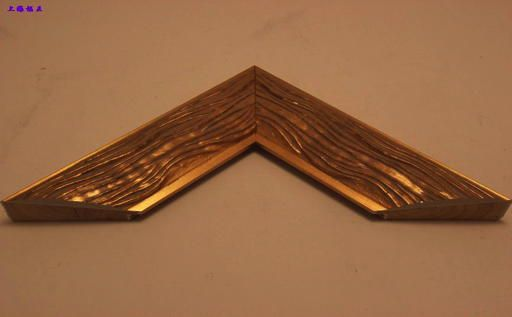 Wooden Frame, Model: 211G