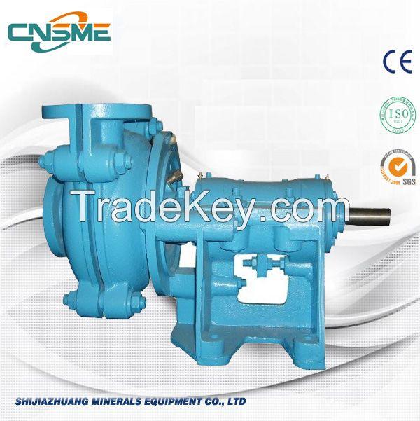 centrifugal SP vertical sump pump