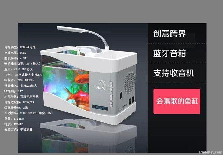 Multi-functional electronic aquarium