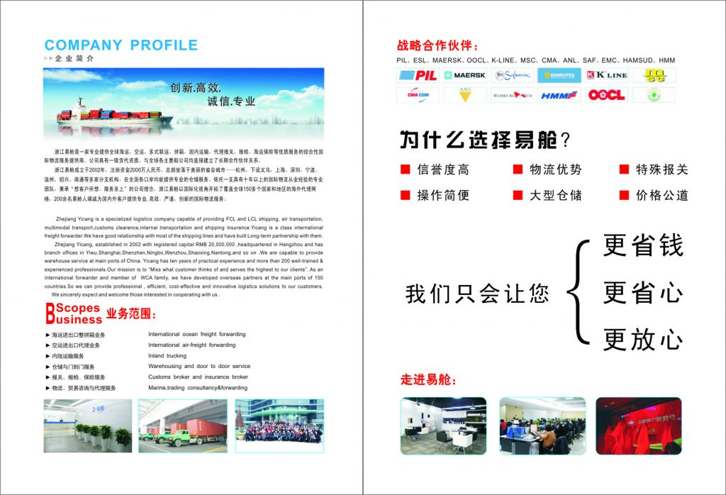 purchase and shipping agent