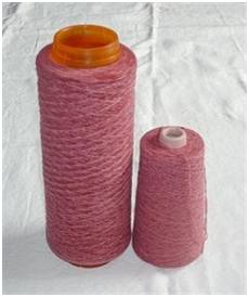 Chenille yarn Polyester