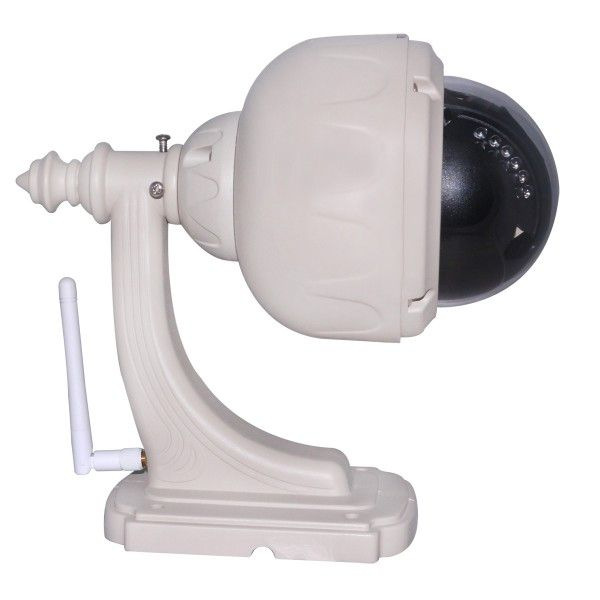 Wanscam HW0038 Outdoor IP Camera Support Ir-cut and P2P