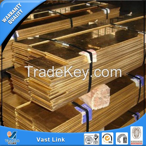 Professional copper sheet with CE certificate