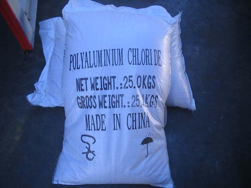 Poly Aluminium Chloride(PAC)  sinochem2016 AT gmail DOT com