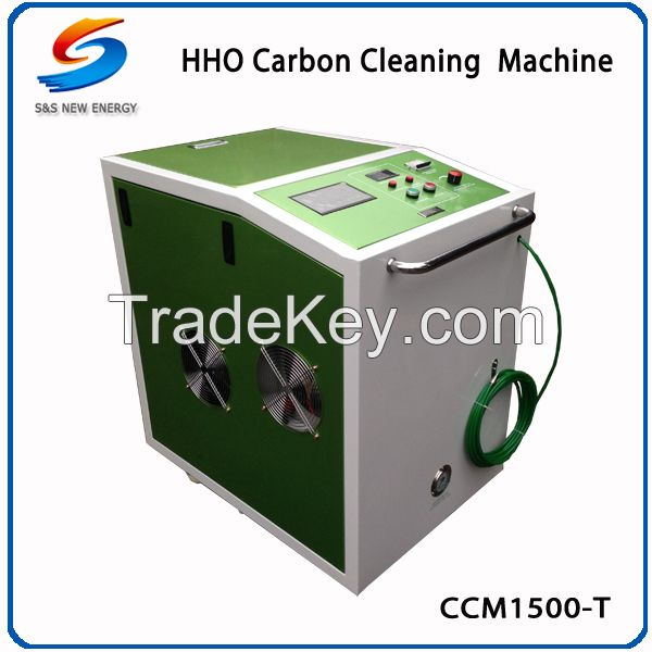 Best car care products, HHO car engine cleaning machine