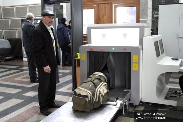 Intelligent  x ray baggage scanner