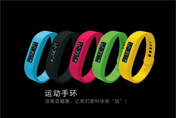 Smart watch V 2.1