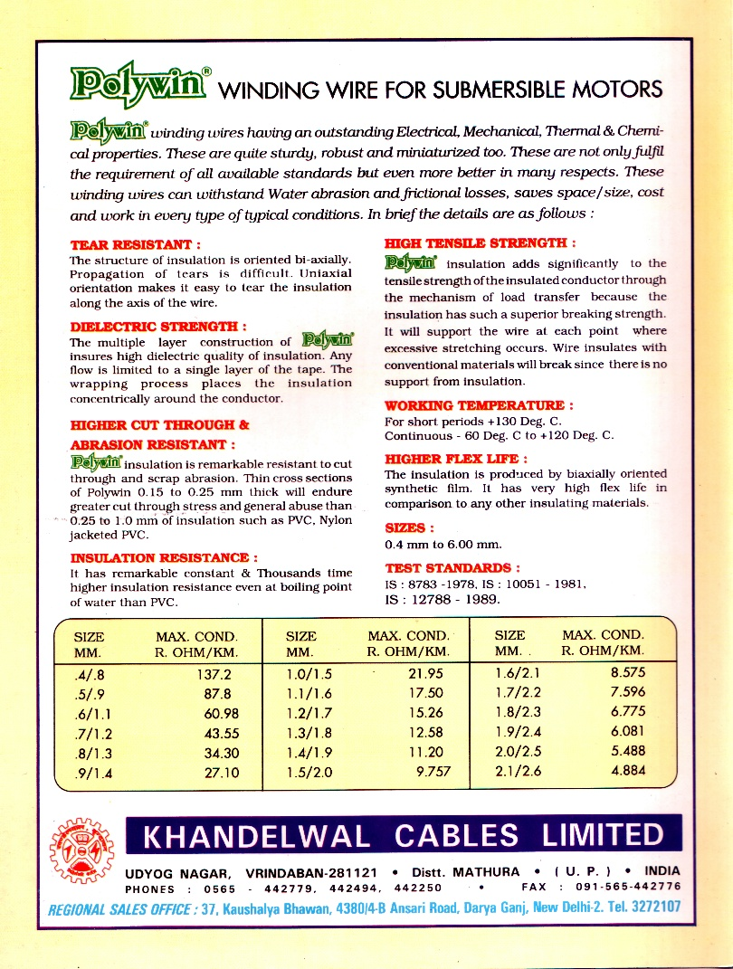 Winding Wire for Submersible Pump Motors By Khandelwal Cables Ltd ...