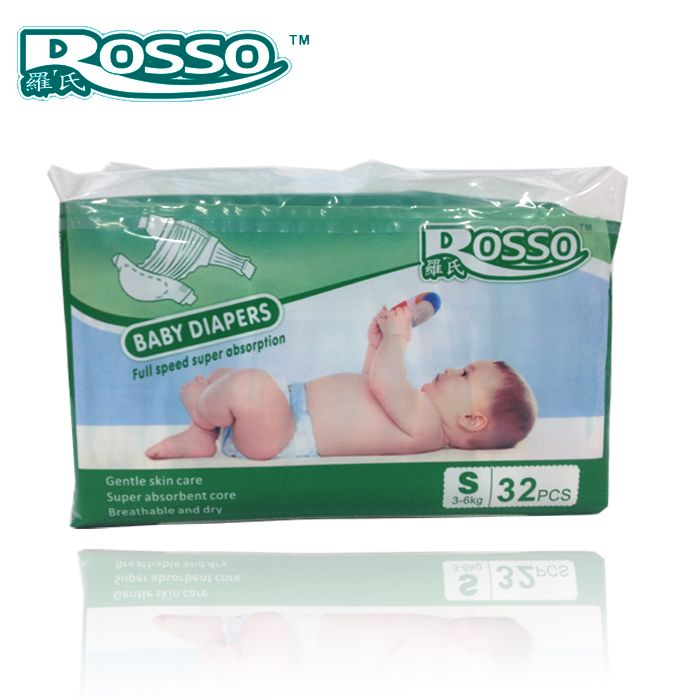 Disposable baby diaper super thin high absorption