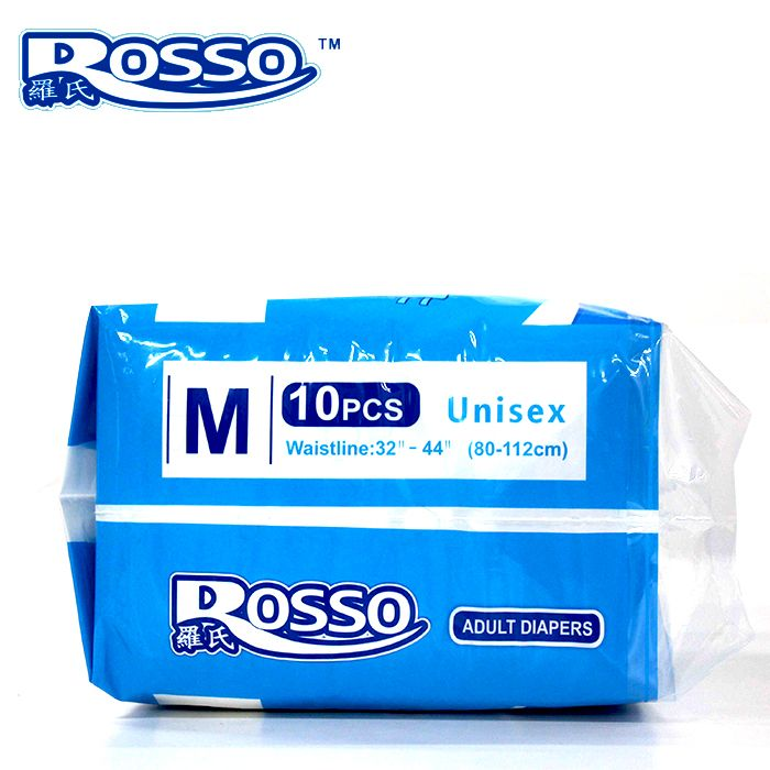 Disposable adult diaper for hospital and the incontinent