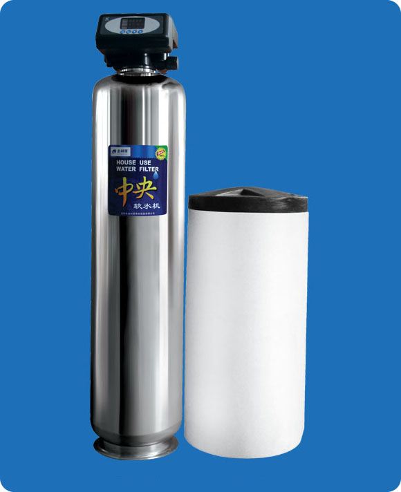 Water Treatment Filter